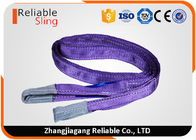 Cina Purple Polyester Duplex Flat Webbing Sling with Reinforced Lifting Eyes 1 Tonne perusahaan